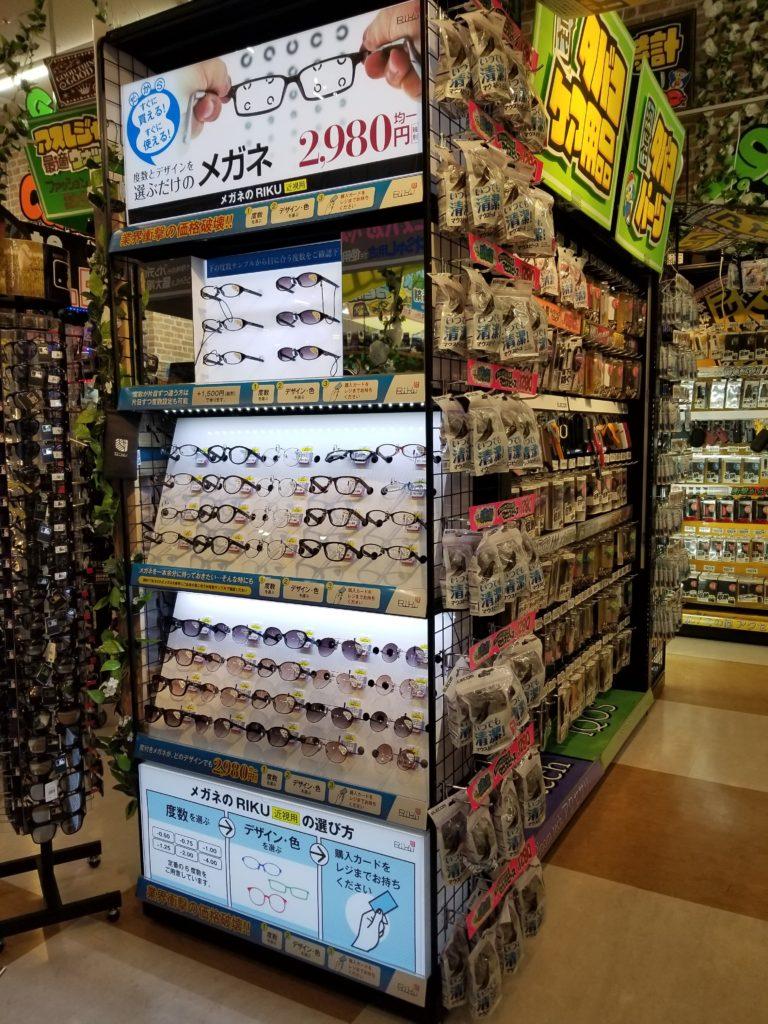 RIKU メガネの店頭什器