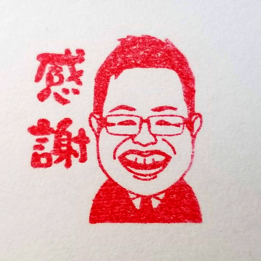 メッセージの入った似顔絵スタンプ(ハンコ)| デザイズミ