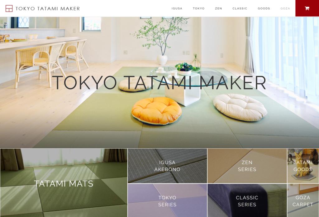 Webサイト制作事例-TATAMISER株式会社 | デザイズミ