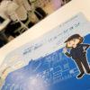 セミナーや営業ツールとして使うパンフレット | デザイズミ