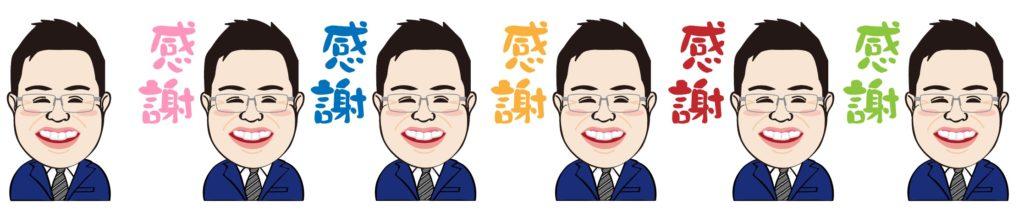 SNSのアイコンとしても活用できるカラーの似顔絵画像。
