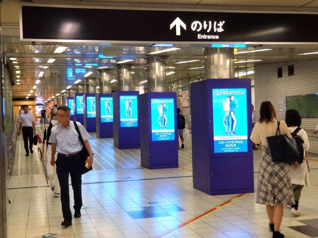 大阪メトロ御堂筋線なかもず駅のデジタルサイネージ