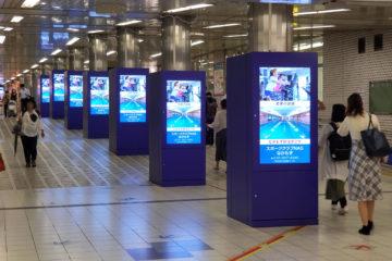 大阪メトロなかもず駅のデジタルサイネージ
