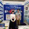 デザイズミのブース 大阪勧業展2019