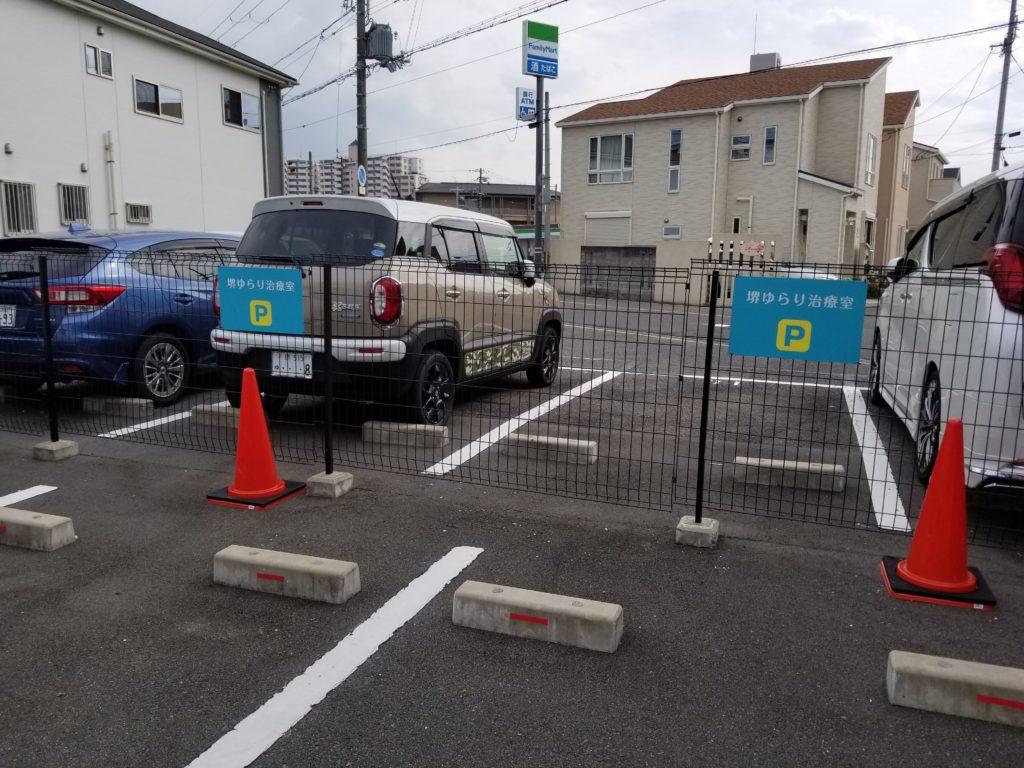 駐車場 看板 アルミ複合版