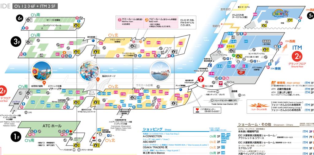 ATC フロア 平面図レイアウト